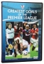 Premier League Greatest Goals Volume 2